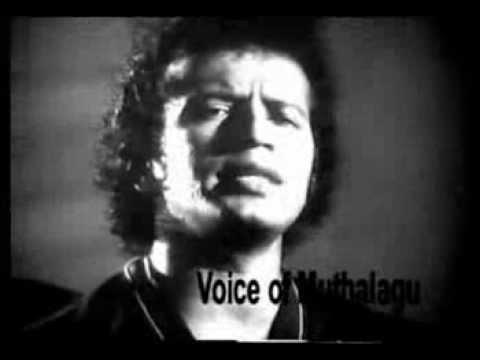 Sri Lankan Tamil Film Song - Satha Vande En Sinthayil