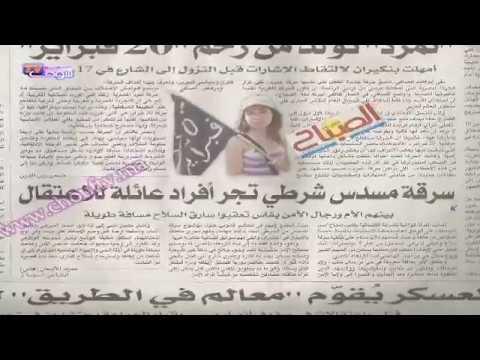 """الإعلان عن ميلاد حركة """" تمرد """" المغربية لإسقاط بنكيران"""