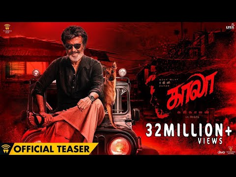 Kaala Movie Tamil Teaser