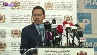 بالفيديو:المغرب يتقدم في مجال الهجرة تحت قيادة الملك محمد السادس  