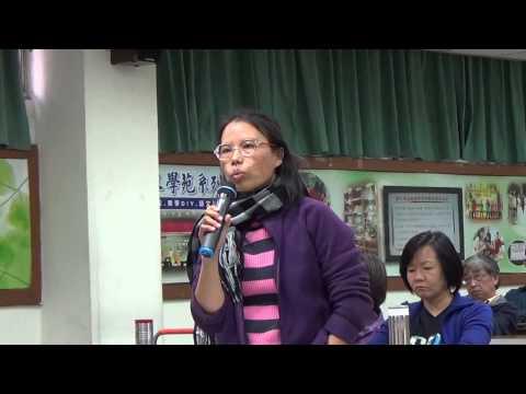 103 0307 反對環保署浮濫放寬土壤重金屬管制標準  旗山居民第二次發言 - YouTube