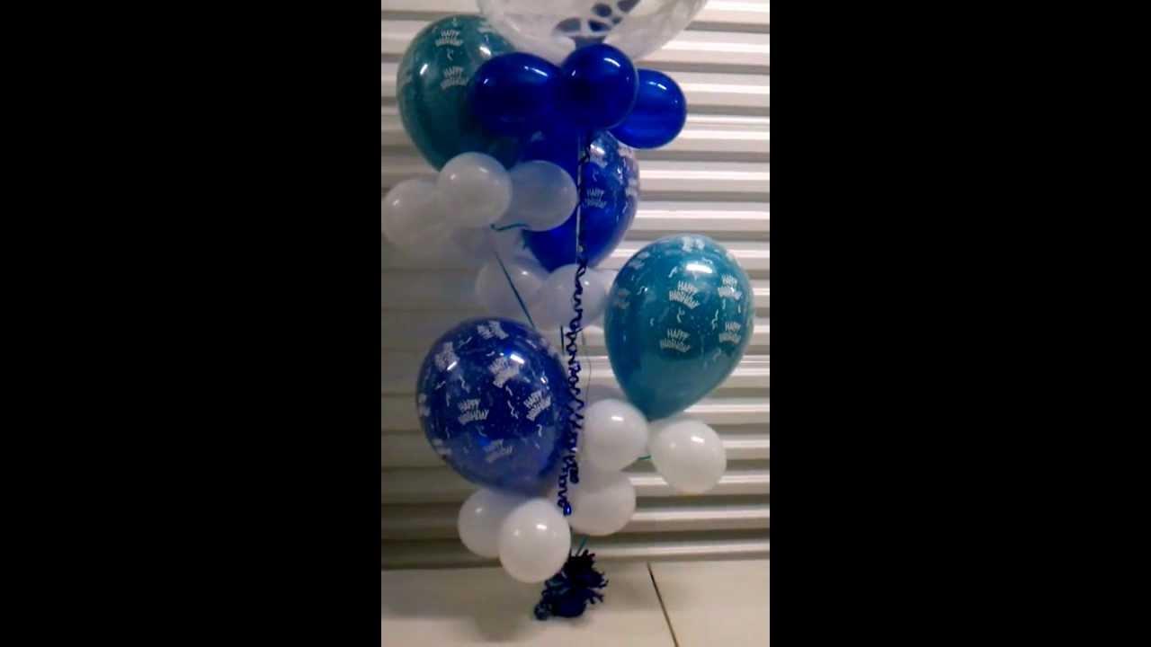 Decoracion con globos regalo de cumplea os youtube - Decoracion con globos para cumpleanos ...