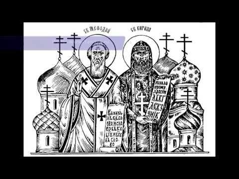 Сегодня Украина отмечает День славянской культуры иписьменности