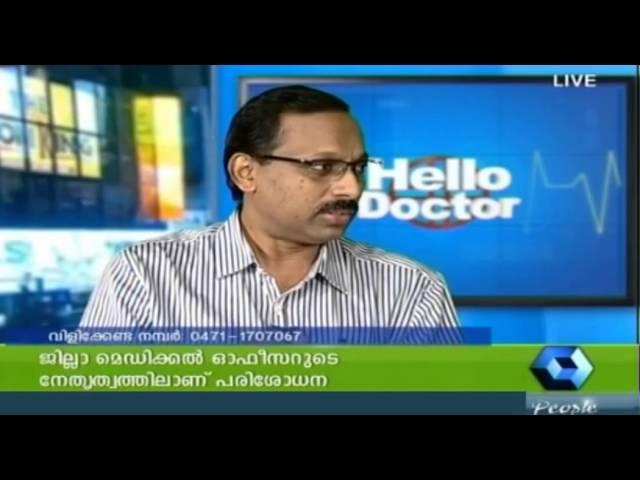 Hello Doctor 19 12 2013 Full Episode