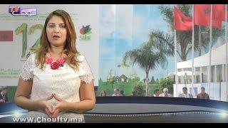 النشرة الاقتصادية : 19 أبريل 2017   |   إيكو بالعربية