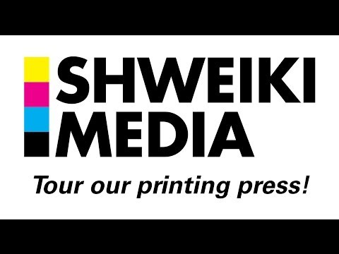 Tour of Shweiki Media- 2013