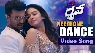 Dhruva Movie Neethoney Dance Video Song Promo || Ram Charan || Rakul Preet
