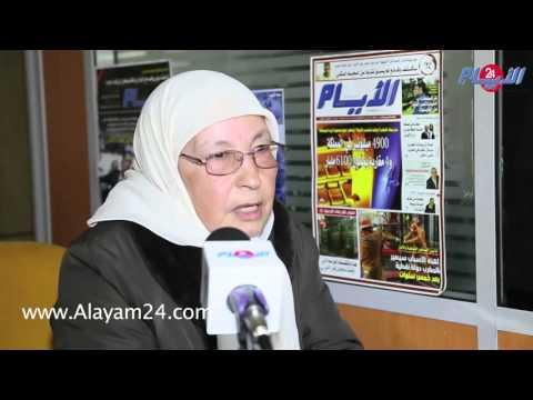 حكايات من التاريخ (1): اغتيال المقاوم عبد الله المديوني بـ