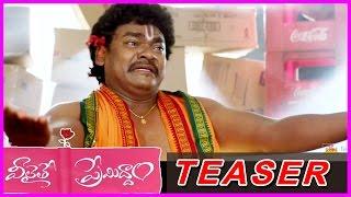 'Veelaithe Premiddam' Shakalaka Shankar Comedy Teasers(2)