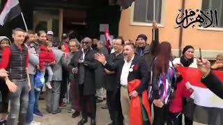الجالية المصرية في إيطاليا تحتشد أمام