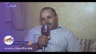 تصريح قوي لوالد مشجع الحسنية المعتقل بتهمة رفع راية إسبانيا بملعب بأكادير | خارج البلاطو