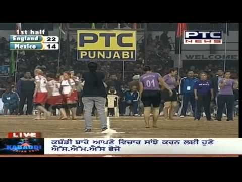 England vs Mexico | Women's | Day 4 | Pearls 4th World Cup Kabaddi Punjab 2013