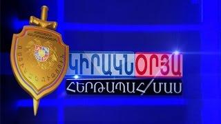 Kiraknorya hertapah mas - 23.11.2014