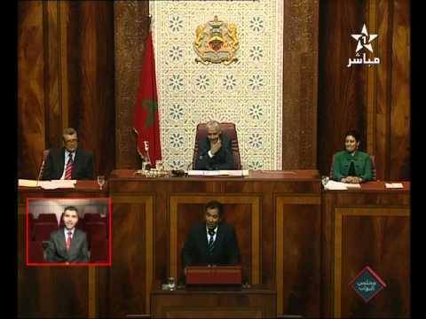 بودرا و الجهوية في البرلمان