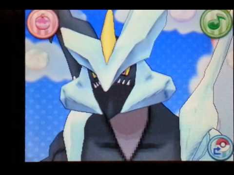 Pokémon Amie 646 Black Kyurem