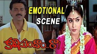 Prema Prema Viraham Nee Pera|Songs |Kalisundam Raa view on youtube.com tube online.