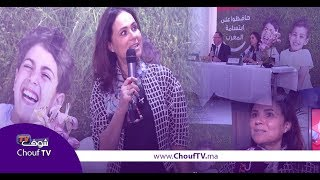 الجمعية المغربية لوقاية الفم و الأسنان تحسس المغاربة  في قافلة طبية بشراكة مع كولكيت المغرب   |   مال و أعمال