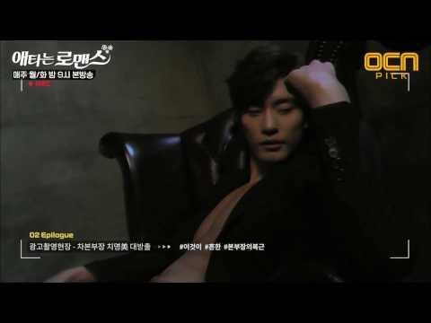[CUT EP 2] SUNG HOON KHOE BODY TRONG MY SECRET ROMANCE