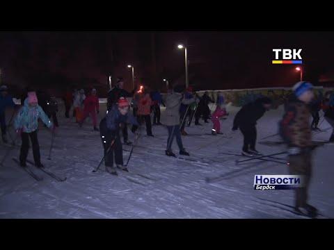 Спортивные бердчане отметили Рождество лыжным забегом