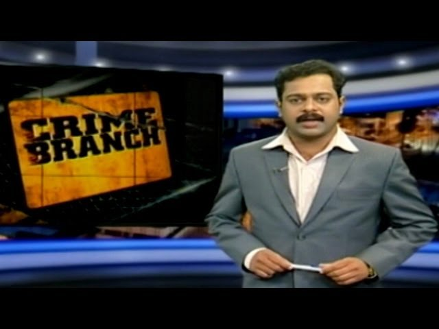 Crime Branch 23 02 2014 Full Episode