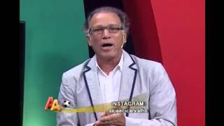Atl�tico e Cruzeiro s�o punidos por briga de torcida no Brasileir�o 2014