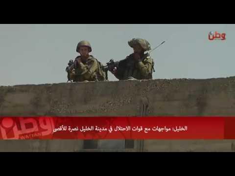 الخليل: مواجهات مع قوات الاحتلال نصرة للأقصى