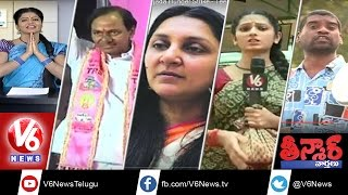 Teenmaar News : TRS Grand Victory in GHMC Polls