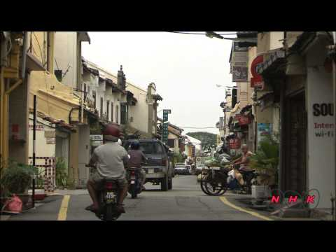 Melaka and George Town, Historic Cities of the Straits  ... (UNESCO/NHK)
