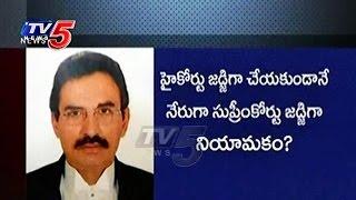 Lavu Nageswara Rao To Be Supreme Court Judge