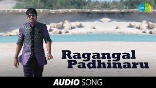 Thillu Mullu Ragangal Padhinaru Song