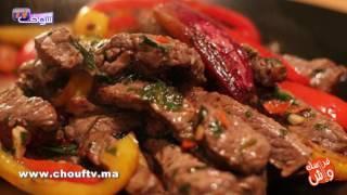 واش فراسك : 6 معلومات غدائية يجب أن تعرفها عن لحم العيد | واش فراسك