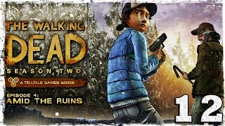 Walking Dead: Season Two. # 12: Шок! [ФИНАЛ четвертого эпизода]