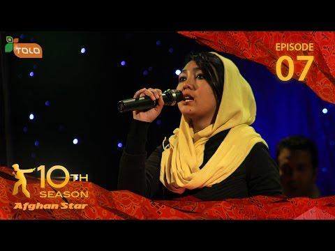 Afghan Star Season 10 - Ep.7 - top 24 / فصل دهم ستاره افغان - قسمت هفتم - ۲۴ بهترین