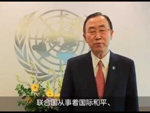 UN Secretary General Ban Ki moon launches UN WeChat account