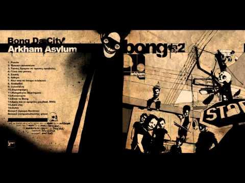 bong da city - 14 Εμείς και οι αμαρτίες μας δισκος arkham asylum
