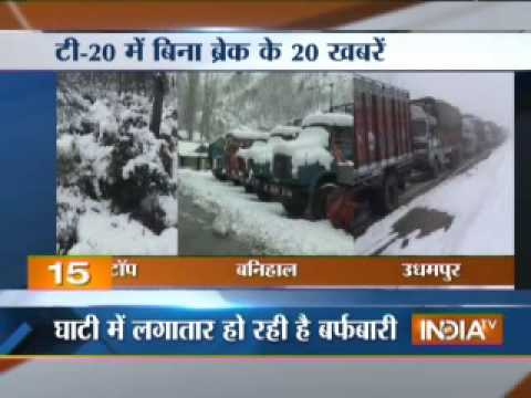 Heavy snowfall disrupts life in Kashmir