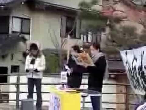飛騨高山秘密保護法案阻止集会ポッポ広場2