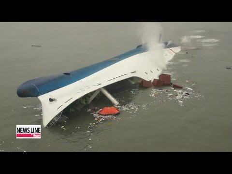 (Live) KOREAN FERRY DISASTER - Special News