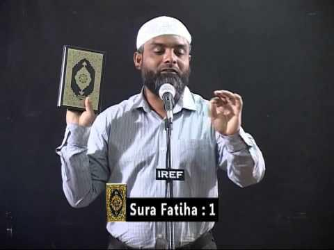 Kya Muhammad (SAW) Ke Waseeley Se Du'a Karna Jaiz Hai? - Br. Imran