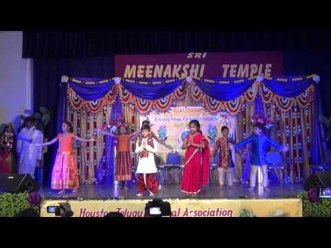 Telugu Bhasha Teeyadanam