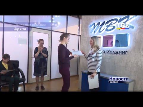 Школа телеведущих/тележурналистов в Бердске продолжает набор талантливых и целеустремленных слушателей