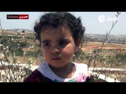 image vidéo تحركات أنصار الشريعة بتونس