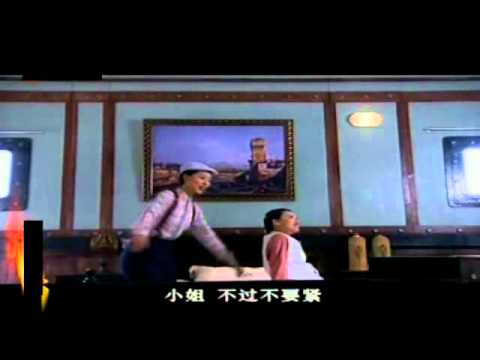 The Kung Fu Master Wong Fei Hung - Episode 4 (3/3)