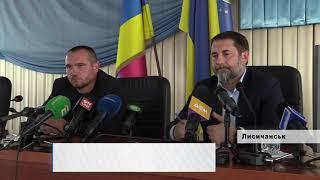 У Лисичанську представили голову ВЦА