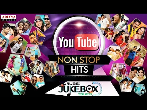 YouTube Non Stop Telugu Hits Songs  Hit do Like Share and comment your favorite song .