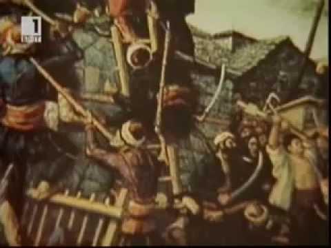 1-5 май 1876 - Баташкото клане