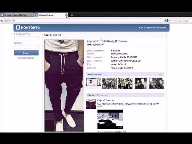 Интересное видео - Как взломать страницу вконтакте.