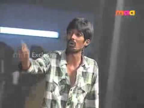 Oosaravelli Audio Launch Part 5   YouTube