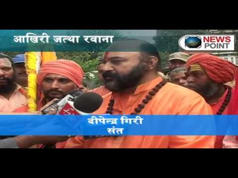 Last batch of devotees leave for Amarnath