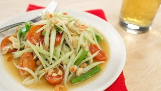 Green Papaya Salad Recipe (Som Tum) ส้มตำไทย - Hot Thai Kitchen!